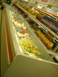 бу холодильное оборудование